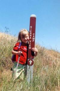 Sierra View Campground